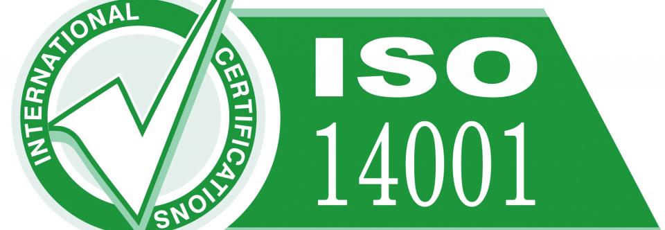 华航获颁ISO 14001与50001环境/能源管理验证